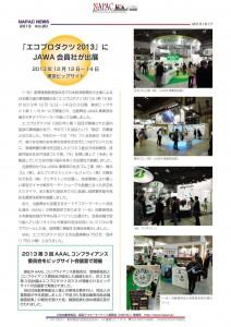 NAPAC NEWS20