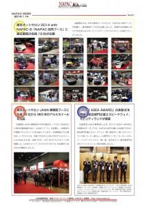 NAPAC NEWS21_01