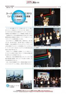 NAPAC NEWS22