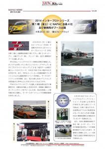 NAPAC NEWS29_01