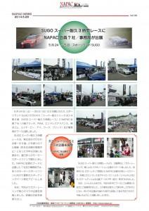 NAPAC NEWS30