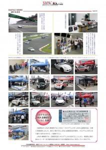 NAPAC NEWS31_01