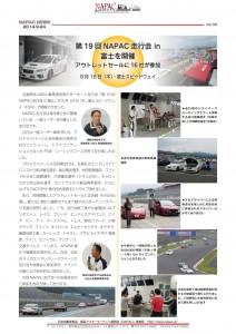 NAPAC NEWS39