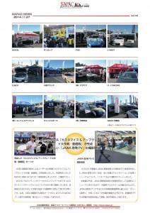 NAPAC NEWS44_01