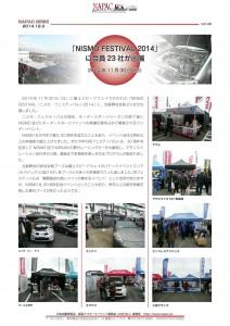 NAPAC NEWS46