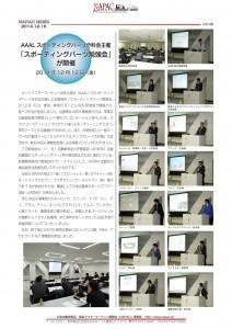 NAPAC NEWS48