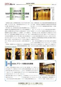 NAPAC NEWS49