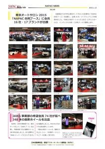 NAPAC NEWS49_01