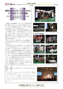 NAPAC NEWS52