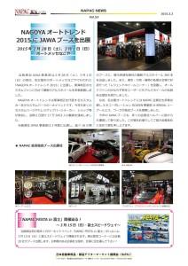 NAPAC NEWS53