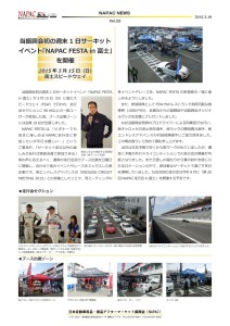 NAPAC NEWS55
