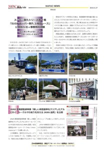 NAPAC NEWS61