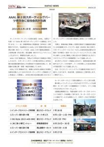 NAPAC NEWS63