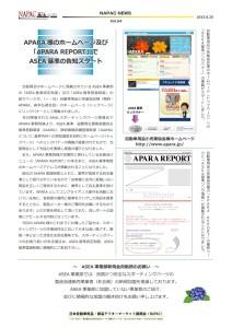 NAPAC NEWS64