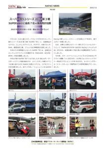 NAPAC NEWS65