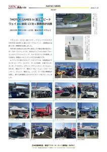 NAPAC NEWS67_01