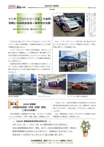 NAPAC NEWS68