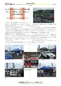 NAPAC NEWS71