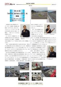 NAPAC NEWS72