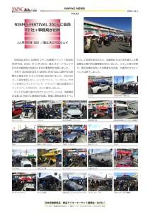 NAPAC NEWS83