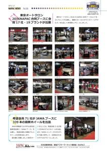 NAPAC NEWS86_01