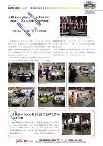 NAPAC NEWS87