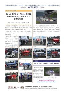 NAPAC NEWS102