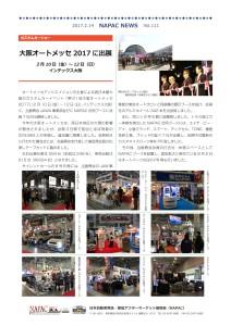 NAPAC NEWS111