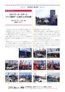 NAPAC NEWS113