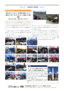 NAPAC NEWS114