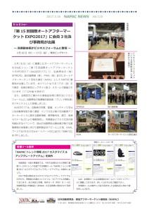 NAPAC NEWS115