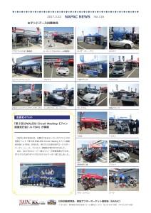 NAPAC NEWS116_01