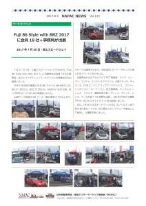 NAPAC NEWS123