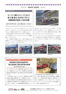 NAPAC NEWS124