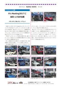 NAPAC NEWS125