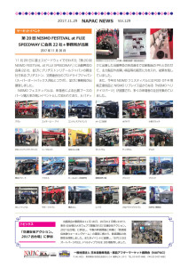 NAPAC NEWS129