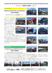 NAPAC NEWS130