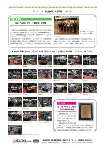 NAPAC NEWS132_1