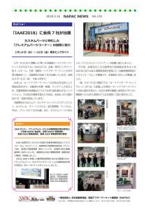 NAPAC NEWS135