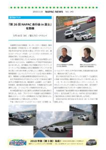 NAPAC NEWS140