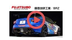 fujitsubo_s