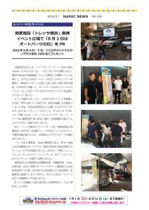 NAPAC NEWS146