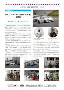 NAPAC NEWS148