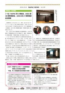 NAPAC NEWS149