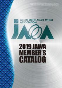 jawa_catalog2019