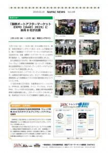 NAPAC NEWS159