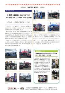 NAPAC NEWS163