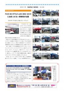 NAPAC NEWS166