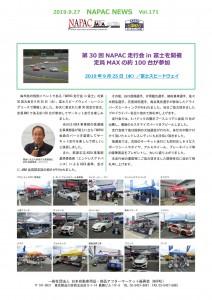 NAPAC NEWS171