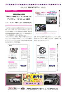 NAPAC NEWS190